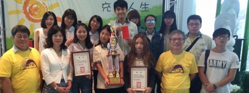 恭喜復健科師生榮獲台中市職能治療師公會輔具競賽,第三名與佳作!