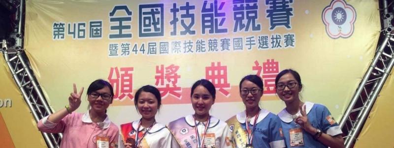 賀護理科陳世婷同學榮獲第46屆全國技能競賽 (健康照顧類)第五名