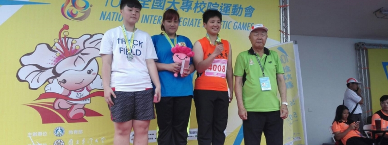 恭賀黃湘綺同學榮獲106年大專運動會一般女子組鏈球冠軍