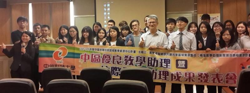 賀本校護理科李宜芳、曾湘鈞同學榮獲105年度中區優良教學助理殊榮。